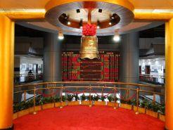 Bourse de Shenzen
