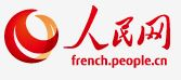 Quotidien Chinois